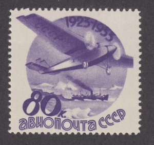 Russia Sc C49 MNH. 1933 80k Airplane Over Arctic Ship, Perf 11½ forgery, VF