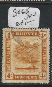 BRUNEI (P0205B)  RIVER SCENE  4 C  SG 65   VFU