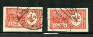 SAUDI ARABIA SCOTT# 139 FINELY USED LOT OF TWO IMPERF STAMPS AS SHOWN