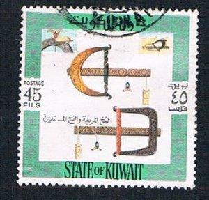 Kuwait Instrument 45 - pickastamp (AP100516)
