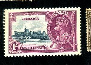 JAMAICA 112 MINT VF OG HR Cat $7