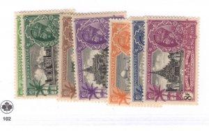 India #142-148 MNH - Stamp CAT VALUE $45.00