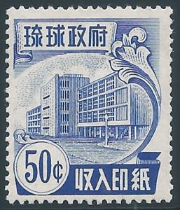 Ryukyu Islands, 1958, Scott #R23, 50c blue, Mint, N.H., V.F.