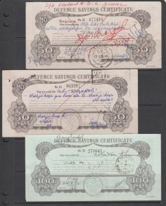 Bangladesh Defence Savings Certificates, 50r & 100r denominations, 3 different