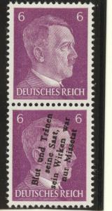 Locals1945 Muehlberg Michel # 6 variety, pair one stamp without overprint, MNH