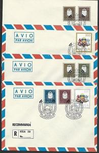LATVIA 1991 4 various covers - Riga commem cancels.........................49213