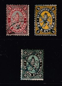 Bulgaria x 3 old used ones (1881)