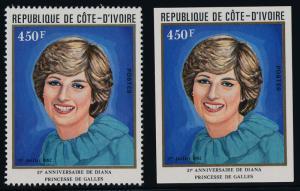 Ivory Coast 627 perf + imperf MNH MNH Princess Diana 21st Birthday
