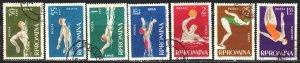 Romania. 1963. 2153-59. Aquatics Championship. USED.