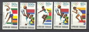 Togo Mi.930-34B MNH imperf.Olympic-72