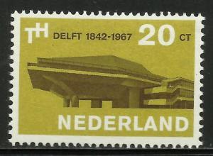 Netherlands 1967 Scott# 443 MNH