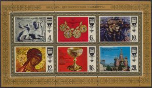 Russia MNH S/S 4608 Artifacts Of Russian Culture
