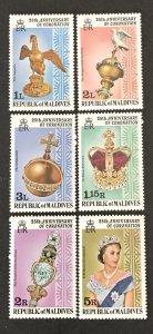 Maldive Islands 1978 #743-48 MNH, CV $1.90