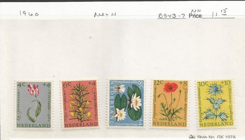 NETHERLANDS 1960 B343-47 MNH FLOWERS