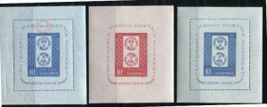 Romania 1958 MI Block 40-42 MNH Perf   Imperf. MiCV 360.00 Euro.