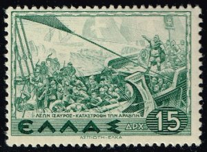 Greece #407 Leo III Victory over Arabs; MNH (2Stars)