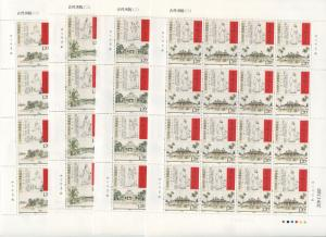 China - Scott 3784-87-Ancient Acadamies-2009-26-MNH-4 X Full Sheets of 16 stamps