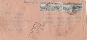 bangladesh overprints on pakistan early stamps cover ref 12828