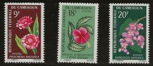 Cameroon (1966)  - Scott # 441 - 443,  MNH