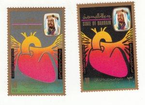 J27250 1972 bahrain set mnh #190-1 health medicine