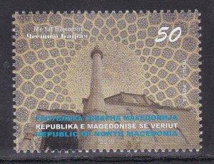 Macedonia 2019 Bayram Islam Religions Mosque stamp MNH