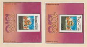 Togo Scott #984 Stamps - Perf & Imperf - Mint NH Souvenir Sheet