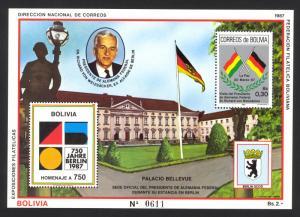 Bolivia Sc# 739 MNH Souvenir Sheet 1987 30c Crossed Flags