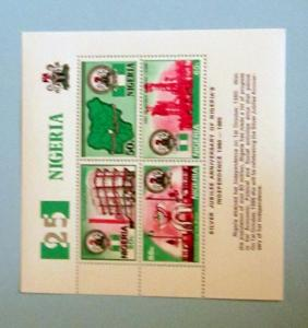 Nigeria - 476a, MNH S/S. Anniversary. SCV - $5.75