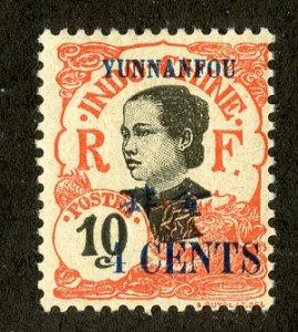 FRANCE OFFICE YUNNAN FOU 55 MH SCV $1.70 BIN $.70 WOMAN