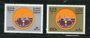 SAUDI ARABIA SCOTT# 806-807 MINT NEVER HINGED AS SHOWN