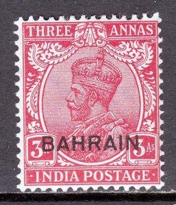 Bahrain - Scott #16 - MH - SCV $8.50