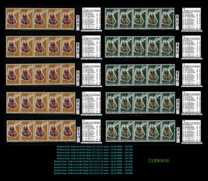 Burkina Faso 10 strips of 5 Scott 85 & 86 Cat: $56+  ~ CLR90410