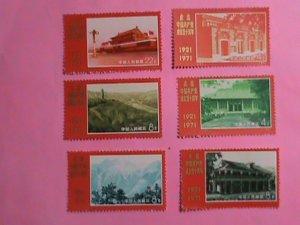 CHINA STAMP:1971-SC#1067-75-50TH ANNIVERSARY OF PRC MNH RARE STAMP