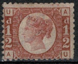 G.B. QV 1870-79 1/2d ROSE-RED BATAM PLATE 15 (A-U) USED (VFU) SG48 P.14 FINE