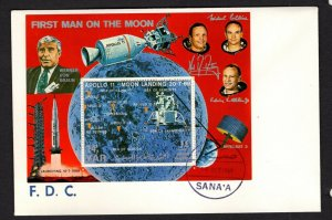 Yemen #265G (1969 Lunar Research sheet) VF used on FDC