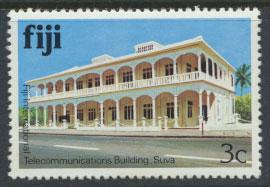 Fiji SG 582A  SC# 411  MNH  Architecture  see scan