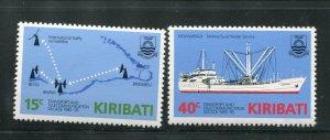 Kiribati #468-9 MNH  - Make Me A Reasonable Offer