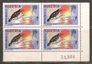 Nigeria  SC 186 Mint Never Hinged Block of 4