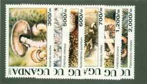 UGANDA 1740-5 MNH CV$ 6.75 BIN$ 3.50