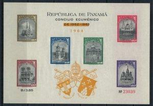 Panama #C321a* NH  CV $15.00 Souvenir sheet