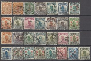 COLLECTION LOT OF # 1599 CHINA 29 STAMPS 1900+ CLEARANCE