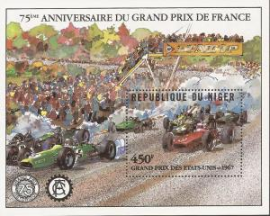 Niger MNH S/S 568 75th Anniversary Of Grand Prix 1981