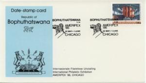 1986 Bophuthatswana Ameripex 86 Chicago Milling 150 DateCard
