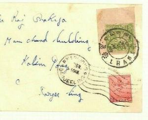 TIBET INDIA COMBINATION FRANKING *Lhasa*Via Darjeeling 1953 {samwells}Ap454