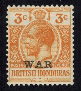 British Honduras Scott MR3 Unused hinge remnant.