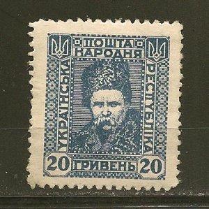 Ukraine Shevehenko 20SH Blue Issue Mint Hinged