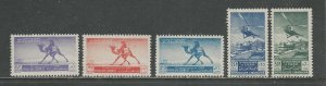 Lebanon Scott catalog # 225-227 & C148-C149 Unused Hinged
