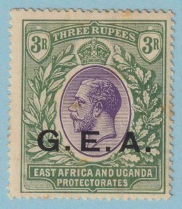 TANGANYIKA  5  MINT HINGED OG * ATTACTIVE LOW PRICE - CREASED - VERY FINE !