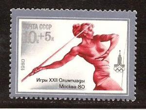 Russia  #  B - 100  Mint  N H