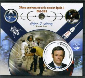 MALI 2019 SPACE Apollo 11 Glynn S.Lunney s/s Perforated Mint (NH) #4